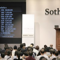 Image: Liu Xiaodong work on auction at Sotheby's HK Autumn 2014 Evening Sale Auction Scene