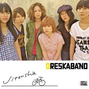 Image: Cover of Oreskaband's Jitensha Album-Music News